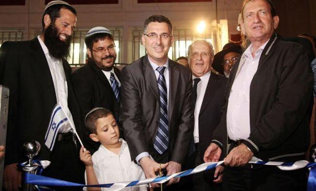 אחרי עשרות שנים: נחנך בית ספר ממלכתי דתי ביפו