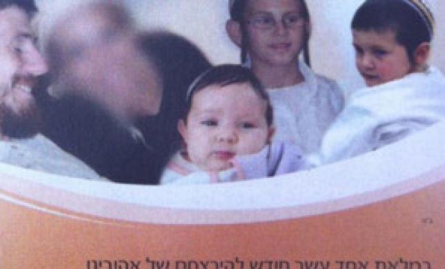 בתור דתייה אני מתביישת; איפה הרבנים השפויים?!