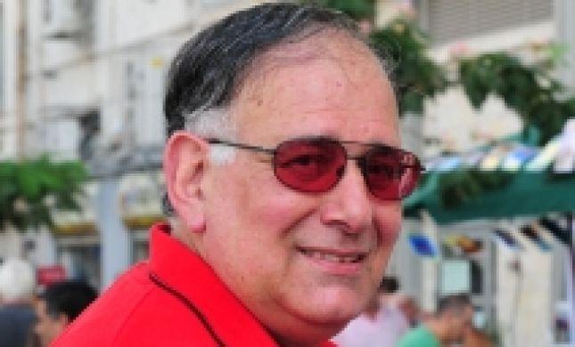 עיריית חיפה מבקשת לפנות בתי כנסת שישמשו כגני ילדים