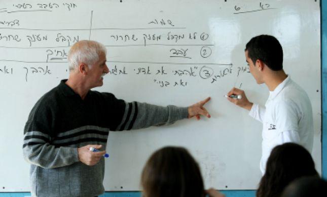 """תואר בחינוך זה אומר """"להיות הרבה יותר ממורה"""""""