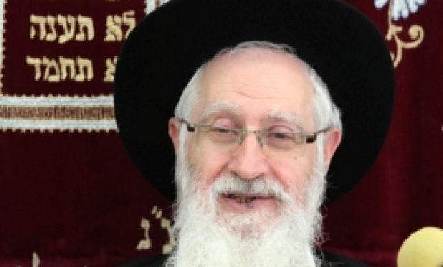 זקוק לרחמי שמים: הרב יעקב יוסף חלה במחלה קשה