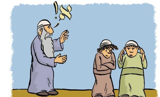 קריקטורה לכבוד שבת: פרשת שמות