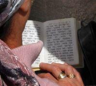 הלכה ומנהג, יהדות סגולה לפרנסה: לקרוא היום את פרשת המן