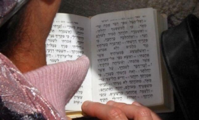 """ערב ראש חודש סיון: תפילת השל""""ה על הילדים"""