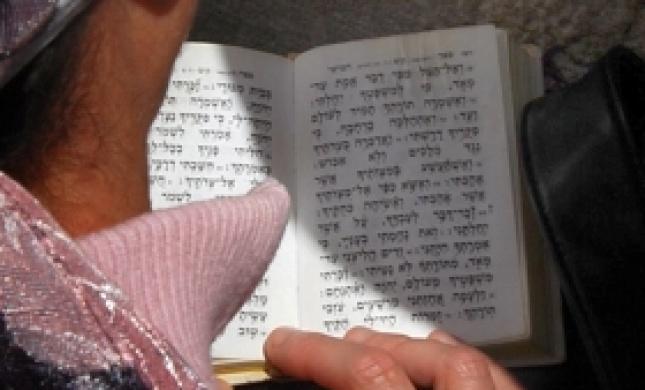 תענית אסתר - יום מסוגל שיתקבלו תפילותינו