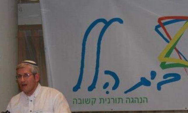 רבני בית הלל מתנערים מדברי הרב רונן נויבירט