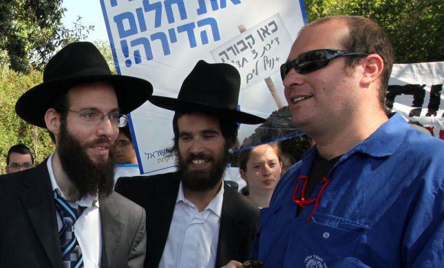 ירושלים: חרדים נגד שיפוץ מקווה; חילונים בעד הפרדה