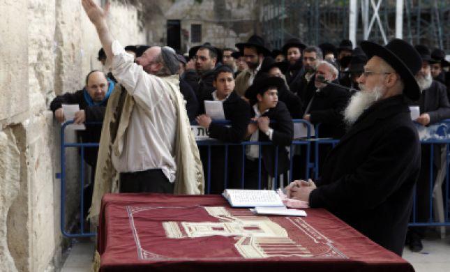 תמונות: התפילות בכותל לרפואת הרב יעקב יוסף
