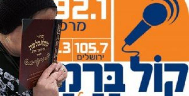 הדרת נשים: משרד המשפטים יבדוק את רדיו 'קול ברמה'
