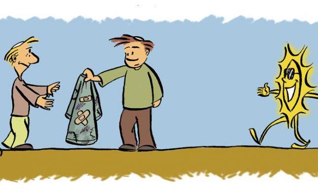 קריקטורה לכבוד שבת: פרשת משפטים