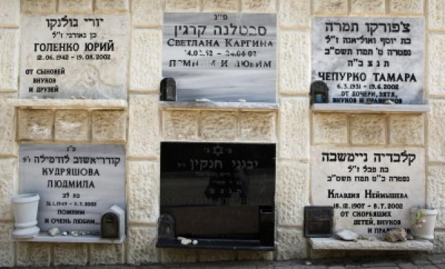 ז' באדר: רבנים בציונות הדתית בעד קבורה בקומות