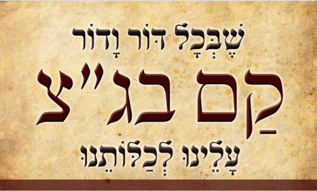 """הערב: ועידת 'ארץ ישראל שלנו' בסימן מלחמה בבג""""צ"""
