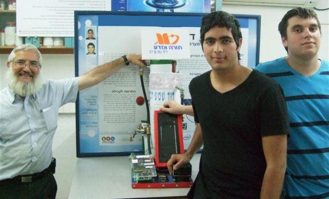 תלמידי מכון לב זכו בפרס עולמי על פטנט חוסך מים