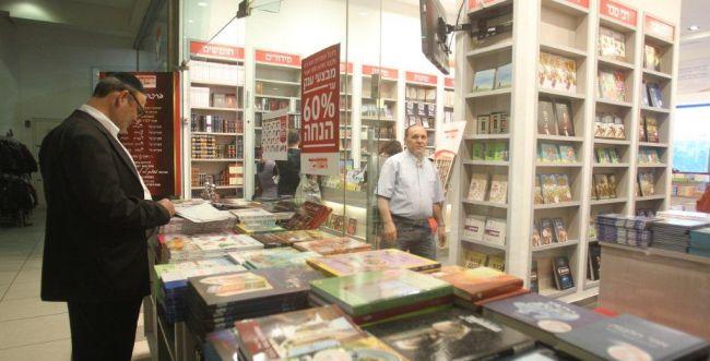 סופרי המגזר יחתמו היום על ספריהם בירושלים
