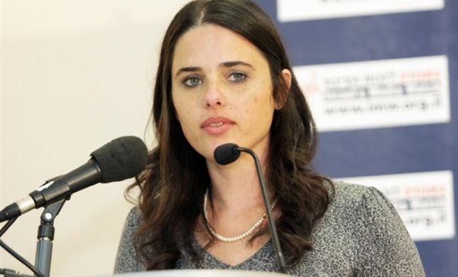 איילת שקד ברשימת 50 הנשים המשפיעות בישראל