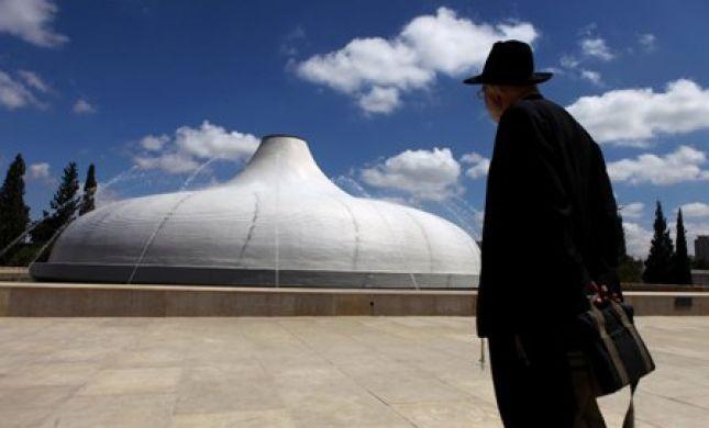 ההפרדה בין נשים לגברים הגיעה למוזיאון ישראל