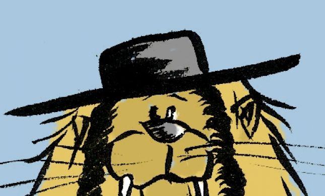 קריקטורה לכבוד שבת: פרשת בלק