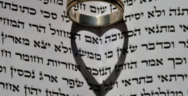 """דייני בית הדין התירו ל""""כהן"""" להתחתן עם גיורת"""