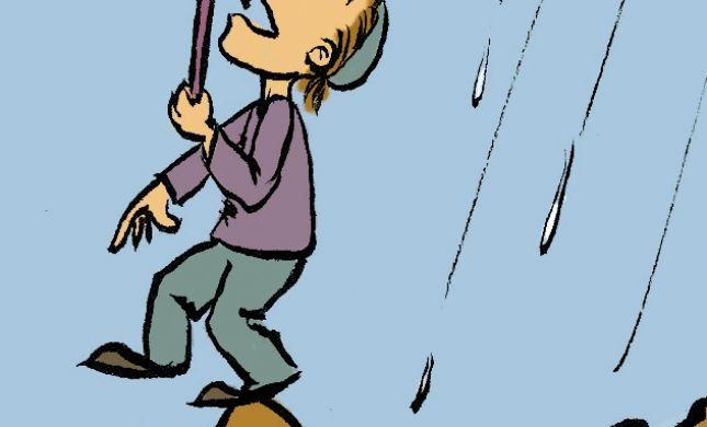 קריקטורה לכבוד שבת: פרשת עקב