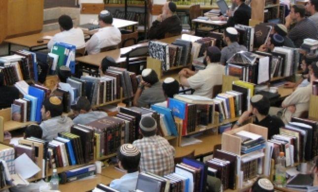 """בשידור חי: יום העיון """"היכון לקראת אלהיך ישראל"""""""