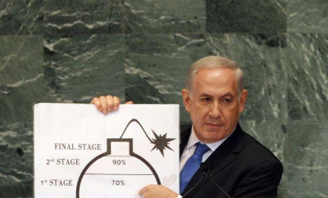 הנאום המלא: דברי ראש הממשלה בעצרת האו''ם