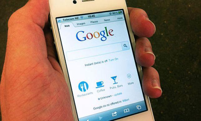 הרב אבינר: מותר להשתמש בטלפון עם אינטרנט