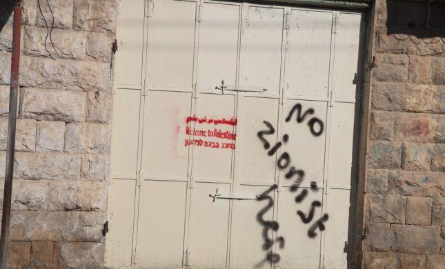 """פעילים אנטישמיים בחברון: """"No Zionist here"""""""