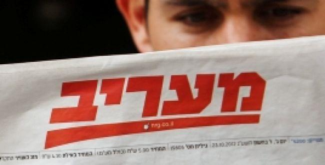 דיווח: איחוד בין מוספי השבת של מעריב ומקור ראשון