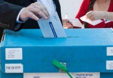 הבית היהודי: אלפי מצביעים נעלמו מהתוצאות הרשמיות