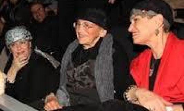 """הספד: הרבנית נריה זצ""""ל הייתה אם דור הנשים הסרוגות"""
