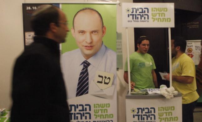 """סקר אחרי """"הסערה"""": הבית היהודי נשארת על 13 מנדטים"""