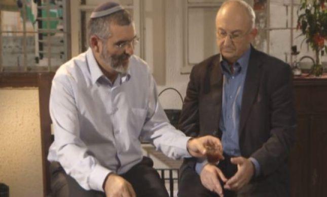 """הבג""""צ עם בן גביר: החזיר את התשדיר של עוצמה לישראל"""