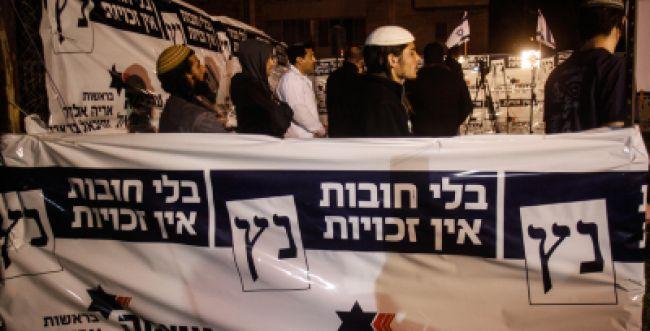 """אכזבה בעוצמה לישראל: """"נמשיך להאבק, אך מחוץ לכנסת"""""""