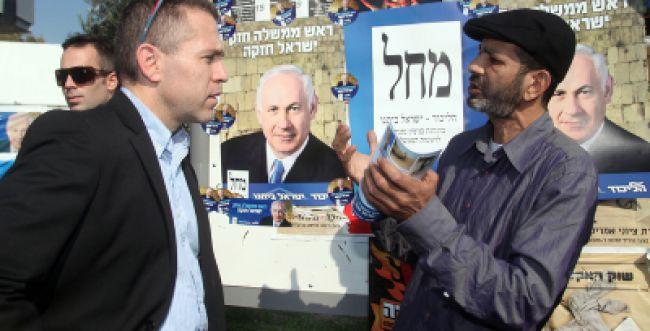 סקר: הליכוד 33; 'הבית' 15; עוצמה לישראל ועם שלם 2