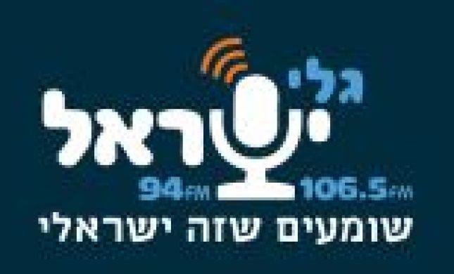 נתוני TGI: זינוק של 36% בחשיפה לרדיו גלי ישראל