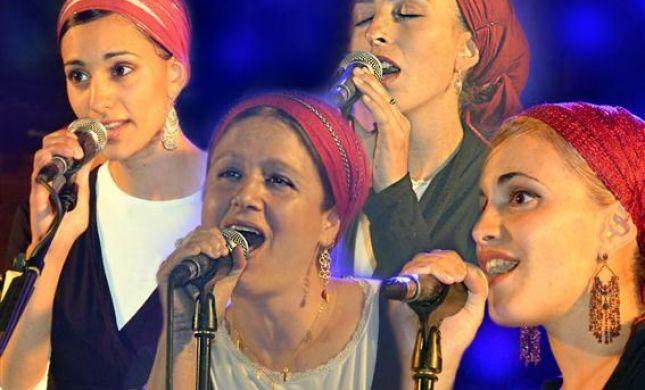 לנשים בלבד: 'אסק שמיים' - סינגל חדש ללהקת הנשים הלל