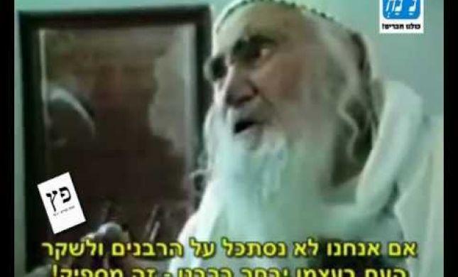 מפלגת נ נח כולנו חברים: לא לשאול את הרבנים