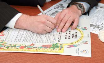 חדשות דייטים תשתית ראייתית בפרשת רישום הנישואים של צהר