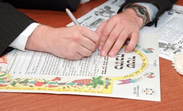 מהפכה בטכניון: רישום לנישואין בבית-הכנסת של הקמפוס