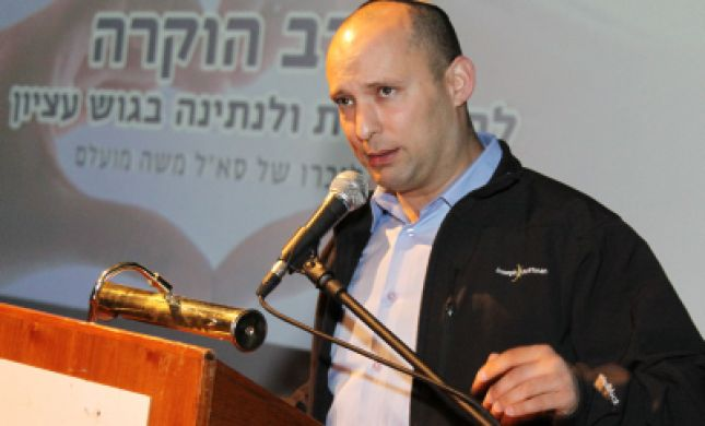 ישראל היום מדווח על תסיסה בתוך הבית היהודי