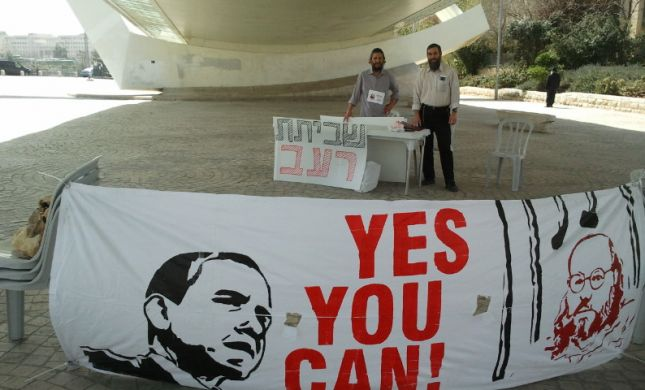 צעדי המחאה לשחרור פולארד מכים גלים באמריקה