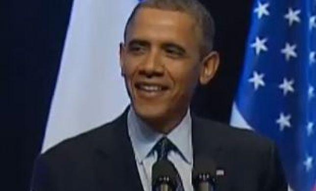 ההאקלינג: צפו בקריאת הביניים לנאום אובמה