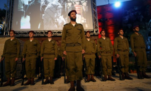 היום השואה: הרהורים על יום השואה
