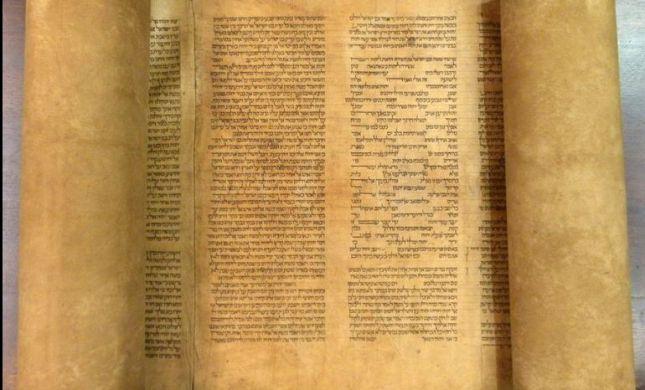 באיטליה התגלה ספר התורה העתיק ביותר בעולם