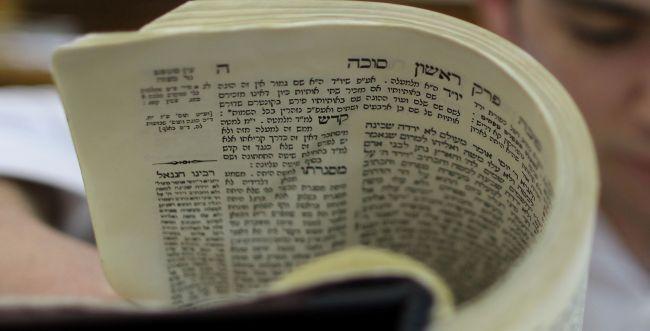אפליקציה חדשה ללומדי הגמרא: מילון ארמי - עברי מקוון