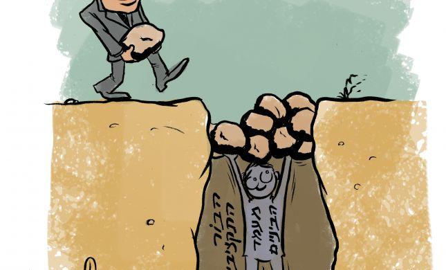 קריקטורה: הגזרות הכלכליות של יאיר לפיד