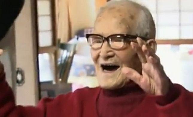 חוגג 116 שנים: האיש המבוגר בעולם חושף את הסוד שלו
