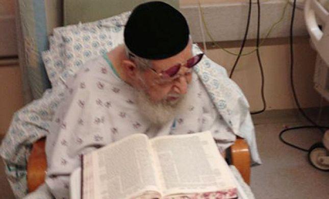 צפו: הרב עובדיה יוסף לומד תורה בבית-החולים
