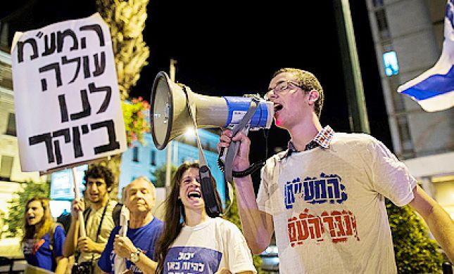 """ישראל יקרה לנו: המע""""מ עולה, מחירי המזון והדלק מזנקים"""