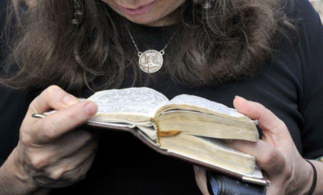 הרב אבינר על התפילה בשעה התשיעית? המצאה חדשה